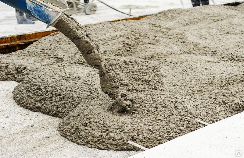 Бетон теплоизоляционный бетон м350 купить в алматы